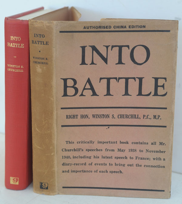 Into Battle Shanghai edition. Winston S. Churchill.